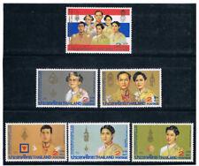 THAILAND 1987 Royal Family