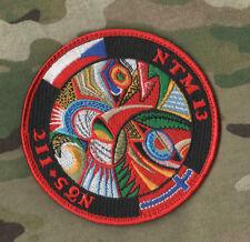 NTM NATO TIGER MEET 2013 NORWAY: CzAF české letectvo 211st SQN JAS-39C/D Gripen