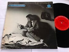 Billy Joel - The Stranger CBS Mastersound Audiophile Pressing HC 34987 LP