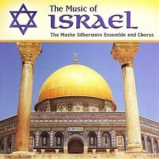 ~COVER ART MISSING~ Music of Israel CD Music of Israel