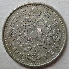 JAPAN 1958 (SHOWA 33) PHOENIX SILVER 100 YEN COIN (Y# 77)