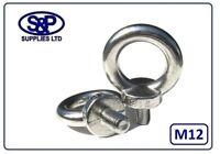 M12 (12MM) STAINLESS STEEL LIFTING EYE EYE BOLT BEST QUALITY ST/STEEL GR316 A4