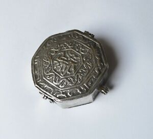 Old middle eastern Islamic Silver silver Amulet Box