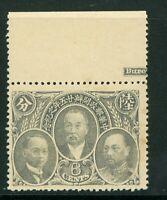 China 1921 Anniversary of Postal Service 6¢ MNH M207