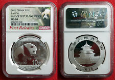 2016 Chinese Silver Panda 1oz .999 Bullion Coin. NGC MS 70. First 30,000