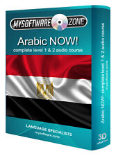 LEARN + SPEAK ARABIC NOW! COMPLETE LEVEL 1 & 2 AUDIO LANGUAGE COURSE MP3 CD GIFT