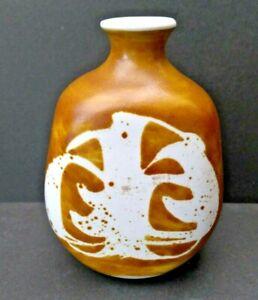 "Aviemore Pottery Scotland Studio Art Hand Painted Vase Swirl Design 4.5"""