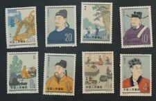 PR China 1962 C92 Scientists of Ancient China (2nd Set) MNH  SC#639-646