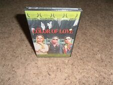 THE COLOR OF LOVE dvd BRAND NEW FACTORY SEALED