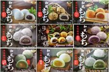 Royal Family Daifuku Japanese Desert Mochi Rice Cake 210g - AU Seller