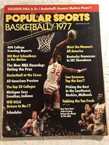 1977 Popular Sports NEW YORK NETS Julius ERVING Dr J NCAA Men Woman College 400