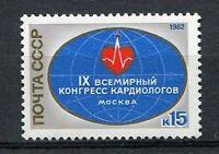 30336) Russia 1982 MNH Cardiologists Congress - 1v