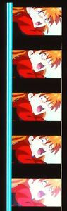 Evangelion The End of 35mm Film Cell strip very Rare c111