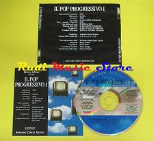 CD RENZO ARBORE IL POP PROGRESSIVO 1 compilation PROMO 90 PFM BANCO (C7) no mc