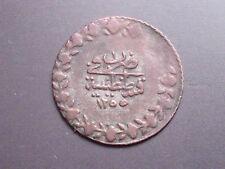 Moyen-Orient Pièce de Monnaie ancienne en bronze, à identifier, Old Coin