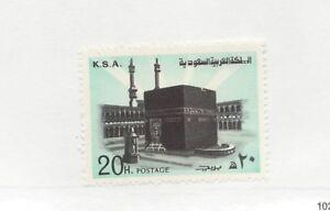 KSA Kingdom of Saudi Arabia Scott #694 ** MNH  postage stamp