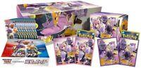 Pokemon Card Game Sword & Shield Two Twin Fighter Clara & Savory Set BOX Pre
