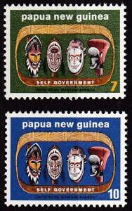 PAPUA NEW GUINEA #395-396 MNH NATIVE MASKS (SELF-GOVERNMENT)