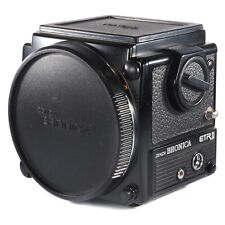 Zenza Bronica ETRSi 6x4.5 Body Only / Medium Format Film Camera + Screen (27857)