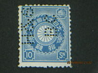 (5-Scan).1899~1907 Japan 10-sen Kiku, w/ HSBC 香港沤豐銀行 perfin, MLH w/ original gum