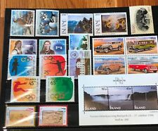 Iceland Year Set 1996 Complete - All Issues with Blocks - MNH - EXCELLENT!