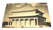1933--CHICAGO, IL. WORLD'S FAIR--CENTURY OF PROGRESS--GOLDEN TEMPLE OF JEHOL