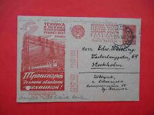 USSR 1932 RARE Advertising Postcard with locomotive, train