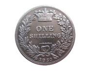 Royaume-Uni Victoria One Shilling 1850 Tête jeune