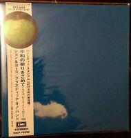 John Lennon Plastic Ono Band-Live Peace in Toronto Mini LP - CD, JapanTOCP-70390