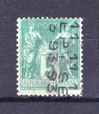 "FRANCE STAMP TIMBRE PREOBLITERE 15 "" SAGE 5c SURCHARGE 1893"" NEUF (x) SIGNE P924"