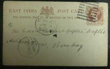 1881 Bhuj India Stationary Postcard Cover To Bombay