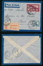 FRENCH INDOCHINA STATIONERY AIRLETTER REGISTERED 1934 HAI PHONG VFU 36c + 15c