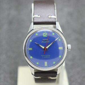 """Vintage HMT Pilot """"Made In India"""" Hand-Winding Men's Wrist Watch."""