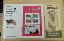 Malaysia Private Cover FDC 1957 - 1982 Tahun ke-25 25th Merdeka Kermerdekaan FDC