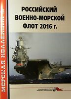 MKL-201512 Naval Collection 12/2015: Russian Navy 2016. Reference guide magazine