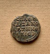 Byzantine lead seal of John (?) imperial protonotarios of Thrakesion (10th c.)