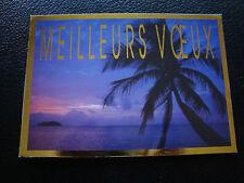 MARTINIQUE - carte postale 1994 meilleurs voeux (cy69)