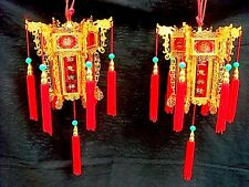 2 CHINESE L 17cm RED GOLD DRAGON PALACE LANTERN LIGHT WEDDING JAPANESE PARTY A1