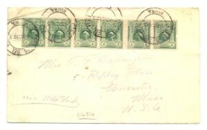 PERU 1916 COVER 6 x 2 Ct. COLON - TO USA --F/VF