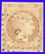 GREECE 1861 Coarse LARGE HEADS 2 lep. Vlastos #8 USED CERTIFICATE No 8209 -R86