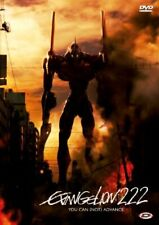 EVANGELION 2.22 YOU CAN (NOT) ADVANCE - DVD  - ITALIAN VERSION - FREE DELIVERY