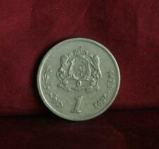2002 Morocco 1 Dirham Copper Nickel World Coin Ah1423 Mohammed Vi Africa