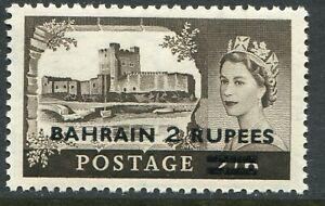 Bahrain QEII 1955-60 2r/2s6d type III SG 94b unmounted mint (cat. £26)