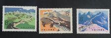PR China 1979 T38-1,2,3 Great Wall MNH SC#1479-81