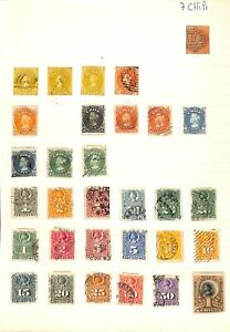 [OP6540] Chile lot of stamps on 7 pages