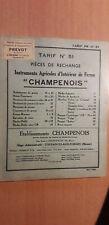 CHAMPENOIS instruments agricoles d'intérieur de ferme : Tarif pièces 1951