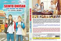 Saint Young Men (Live Movie) ~ DVD ~ English Subtitle ~ Seinto Oniisan ~