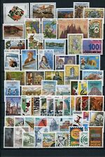 ITALY 1996 MNH COMPLETE Commemorative YEAR 62 Items