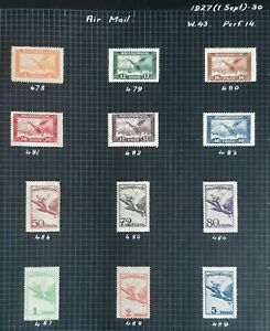 1927 Hungary Air  Full Set Of 12 Stamps  MINT  HINGED