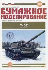 Soviet Medium Tank T-62 (USRR 1962) - Card Model Scale 1/25 OREL 228